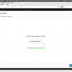 """Вы можете """"перетащить нужный файл"""" из другого окна, например из окна файлового менеджера. Или нажать на кнупку """"Выбрать файлы"""" и выбрать нужный файл. Существует ограничение на размер загружаемых изображений. На данный момент задано ограничение """"20 Мб"""", если Ваш файл имеет больший размер, обратитесь, пожалуйста, к администратору."""